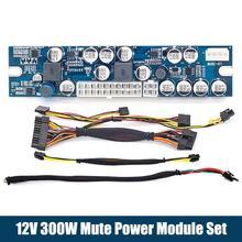 1 zestaw 12V 300W wyciszenie moduł zasilania zestaw DC ATX przełącznik górnictwo PSU 24pin MINI ATX moc PC dostaw do komputera akcesoria pulpitu tanie tanio CN (pochodzenie) Kable PCI Dostępny w magazynie 12V 300W Mute Power Module Set