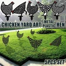 Chicken Yard Art Metal Hen Art Gardening Ornaments Garden Backyard Lawn Stakes Plastic Hen Yard Decor Gift Easter Decoration