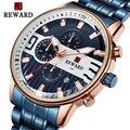 Награда 2019 Мужские кварцевые часы водонепроницаемые спортивные часы из нержавеющей стали ремешок деловые мужские наручные часы relogio masculino