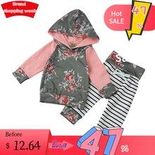TELOTUNY для маленькой девочки одежда для малышей для маленьких мальчиков и девочек с цветочным рисунком, худи с полосками комплект с топами+ штанами комплект одежды Одежда для маленьких мальчиков 1027