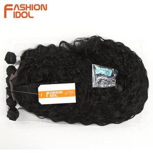 Image 4 - ファッションアイドルアフロ変態カーリーヘア黒人女性のためのソフトロング 30 インチオンブル黄金人工毛熱にくい