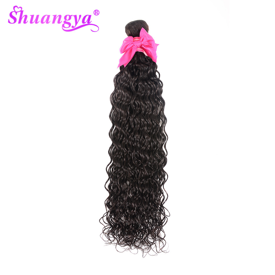 Brazilian Water Wave Bundles Remy Hair Extension 10-28 Inch Natural Color Hair Weave 1PC Human Hair Bundle Can Buy More Bundles