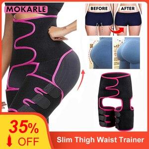 Entrenador de cintura para hombres y mujeres, cinturón de adelgazamiento para Sauna, traje modelado de quemador de grasa, cinturón moldeador de pérdida de peso, corsé de entrenamiento para gimnasio