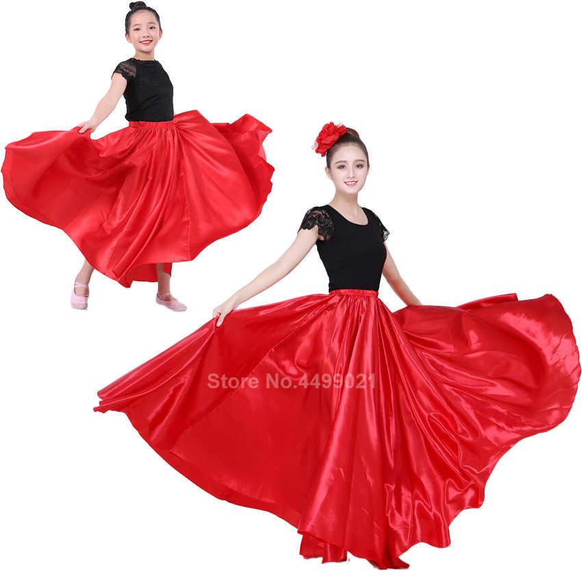 360 度ベリーダンススカート固体ジプシー女性ガールスペインフラメンコスカートサテンビッグスイングドレス大人子供ステージパフォーマンス