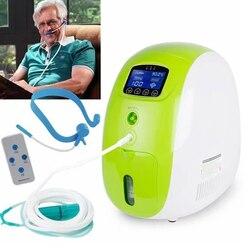 Sauerstoff Konzentrator Generator Homecare Stille Ändern Air Schlafen Funktion Tragbare Intelligente Belüftung 1-5L/min