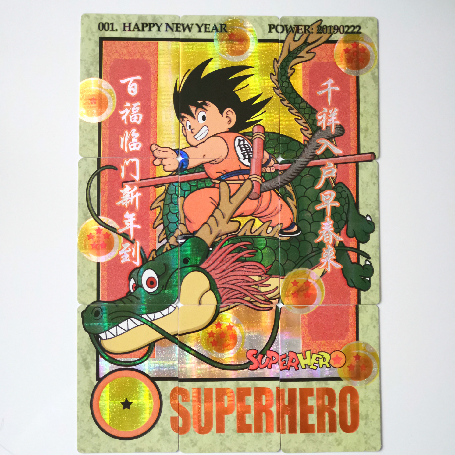 10pcs Super Dragon Ball Z Heroes Battle Card New Year Goku Luminous Super Game Collection Cards