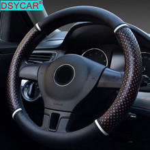 DSYCAR 1Pcs PU Leather Summer Ice Silk Car Steering Wheel Cover Breathable Anti Slip Steering Covers Suitable 38cm Auto