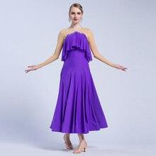 새로운 국가 표준 현대 무용 의류 큰 진자 드레스 연습 의류 볼룸 댄스 Waltz M1752