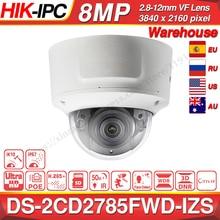 Hikvision оригинальная DS 2CD2785FWD IZS купольная камера 8MP POE CCTV камера 50 м ИК диапазон IP67 IK10 H.265 + 2,8 12 мм зум