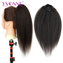 [Yvonne] Kinky Straight Drawstring Ponytail Human Hair Clip In Extensions High Ratio Brazilian Virgin Hair Natural Color