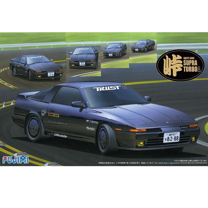 1/24 Toyoya Supra Turbo A Assemble Car Model 04595