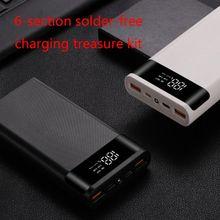 デュアル usb QC3.0 6 × 18650 電池 diy 電源銀行ボックスホルダーケース急速充電器 37MC