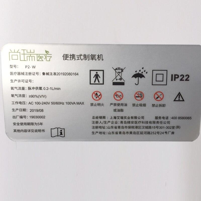 Image 5 - Portable medical grade oxygen concentrator generator mini 5L  oxygen generator machine household elderly outdoor travel carOxygen  Machine