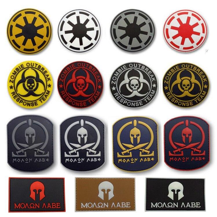 Ao Tu Duo Er Star Wars Spartan Helmet Biochemical Skeleton New Products Velcro Shoulder Emblem Multi--