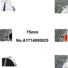 Wheel-Hub-Center-Cap W213 W203 W212 M-E-Rcedes A1714000025 W211 75mm W124 4pcs for Ben-Z