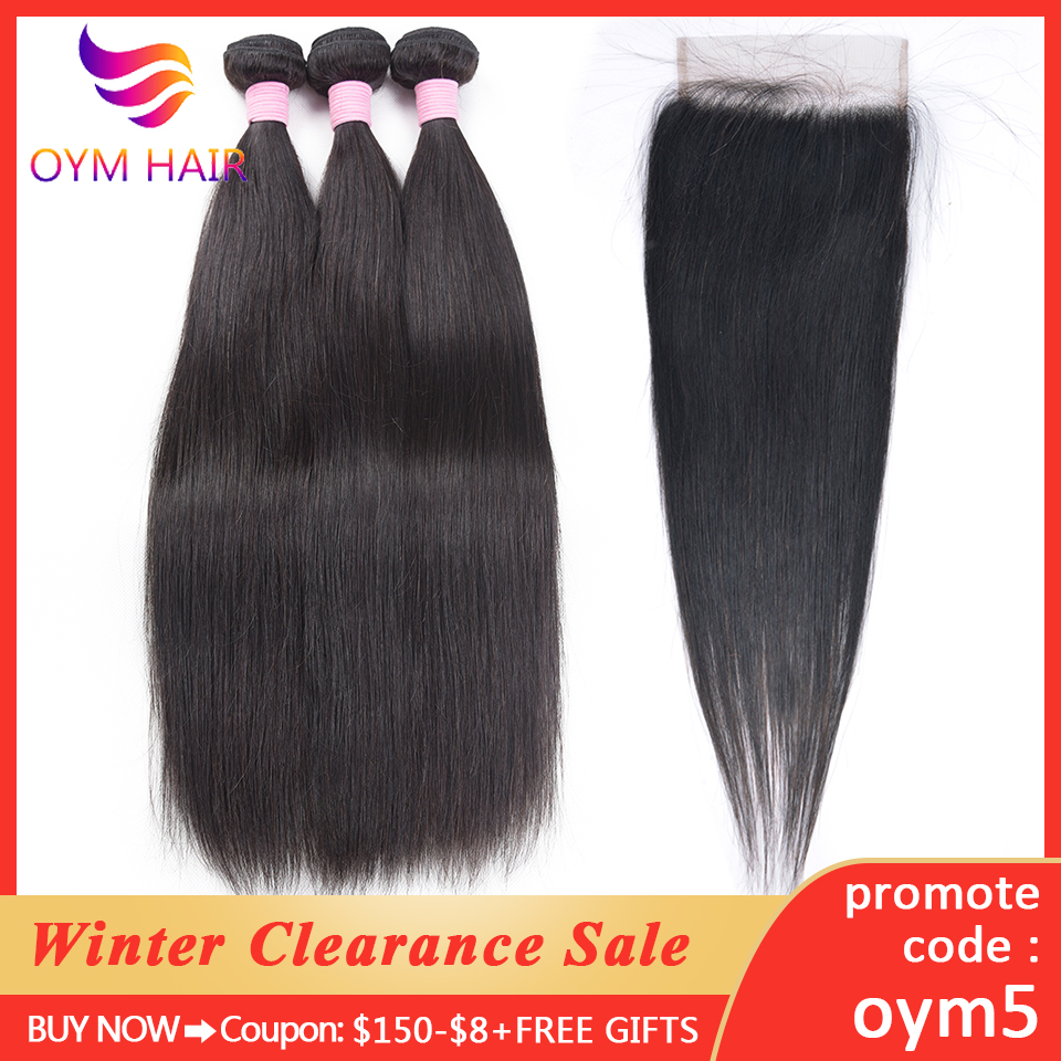 OYM HAIR Peruvian Straight Hair 3 Bundles Remy Human Hair Extension With 4*4 Lace Closure Double Weft Weave Bundles With Closure