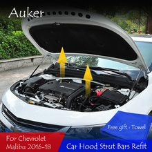 For 2016 2020 Chevrolet Malibu Car Refit Bonnet Hood Gas Shock Lift Strut Bars Support Rod Car styling