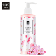 Whitening Cream Cherry Blossoms Perfume Body Lotion For Women Care