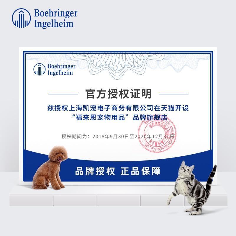 Ultra-3 pièces pour chiens in Vivo avec bouche d'inondation 3.5-7. 5kg confiance (médicament) France chiens chien qu gou
