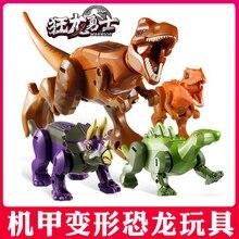 Mecha Deformed Dinosaur Robot Crazy Dragon Warrior Set Tyrannosaurus Rex Stegosaurus Simulation Figure Model Neutral Toy