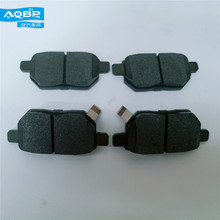 Auto Replacement Parts Brake System Pads  Shoes  for Rear brake pads 3500700U2230 F01 JAC S2 S3  T5