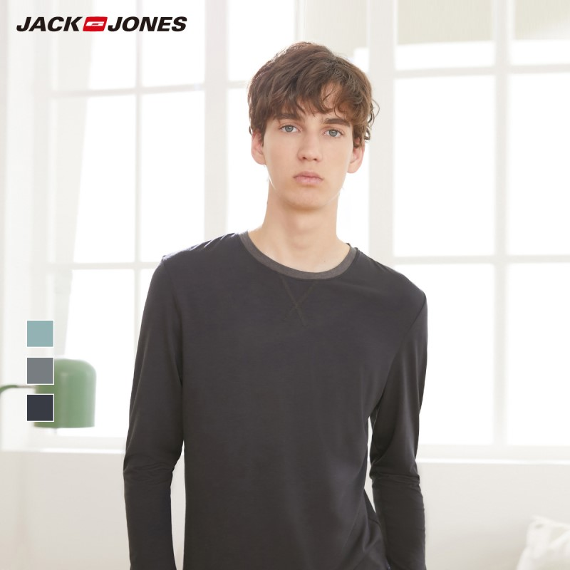 JackJones Men's Comfortable Celwarm Thermal Underwear Basic Menswear| 2194HE501