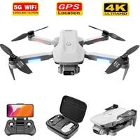 F8 2021 nuovo GPS Drone 4k/6k videocamera HD professione WiFi fpv Drone motore Brushless grigio pieghevole Quadcopter RC Dron giocattoli