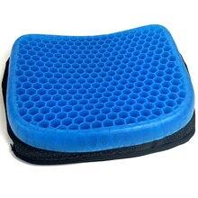 Gel de gelo flexível almofada de assento de refrigeração com preto antiderrapante confortável assento de massagem cadeira de escritório cuidados com a saúde liberação da dor