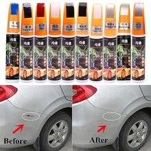 1 pieza de lápiz de pintura para reparación de rasguños y retoques de coches, herramienta de aplicación para mantenimiento de pintura con esmalte transparente, accesorios para el cuidado de la pintura del coche