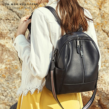 Fashion Women Genuine Leather Backpack 2020 New School Backpacks Female Casual Large Capacity Black Purse with Shoulder Strap