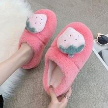 Новая мягкая игрушка клубничный фруктовый розовая Женская обувь