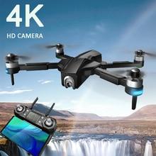 WiFi FPV RC ドローン 4 18K カメラオプティカルフローセンサ HD デュアルカメラ空中ビデオ RC Quadcopter 航空機 Quadrocopter おもちゃ子供