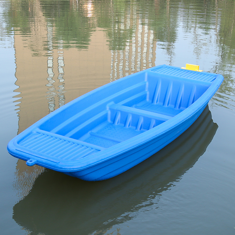 2.7m/3.2m PE Double-layer Plastic Boat Fishing Boat Ship Simple Boat Kayak Water Sports Entertainment