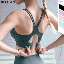 NCLAGEN Women Yoga Bra Adjustable Sportswear Stretchy Crisscross Beautiful Back Sport Push-up Running Bodybuilding Halter