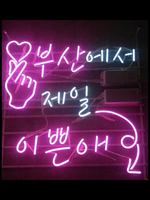 Neon Sign For Heart cute Glass Tube korean Commercial club Lamp enseigne lumineuse Professional Logo Designers Neon Tube Sign