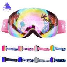 Лыжные очки брендовая двухслойная противотуманная большая Лыжная