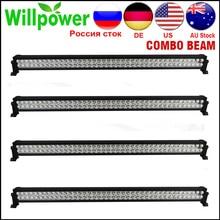 4 pcs 12v aluminum housing 42 inch 240W 4x4 work driving light car offroad led light bar 24v for truck