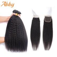 יקי ישר שיער טבעי חבילות עם סגירת 100% שיער טבעי לנשים ברזילאי שיער Weave חבילות 4X4 סגירת שיער הרחבות