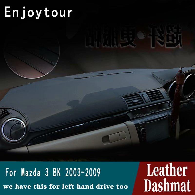 For Mazda 3 BK 2003 2004 2005 2006 2007 2008  Leather Dashmat Dashboard Cover Pad Dash Mat Carpet Car Styling Accessories RHD