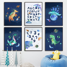 Dinosaur Space Planet Alphabet Nursery Wall Art Canvas Painting Nordic Posters And Prints Wall Pictures Baby Room study Decor