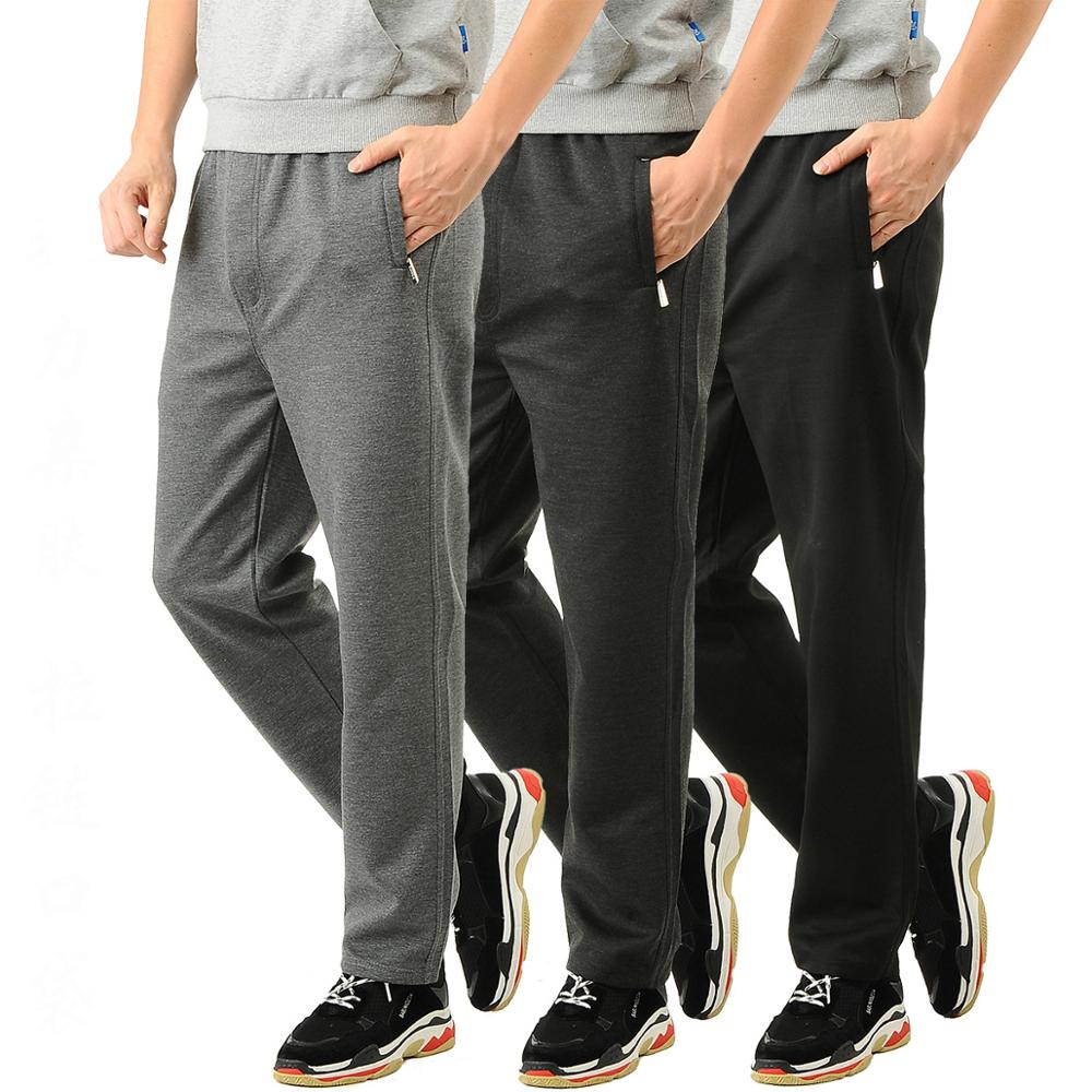 Spring Men Casual Pants Loose Elastic Band Sweatpants Men Basic Trousers Tracksuit Bottoms Thin Sportswear Zipper Straight Pants