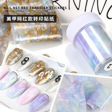 50*4 см 1 объем фольги для ногтей мраморная серия розовый синий