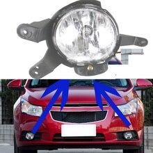 สำหรับ Chevrolet Cruze 2009 2014ด้านหน้าหมอกโคมไฟด้านหน้าหมอกไฟ Anti Fog ไฟหลอดไฟ