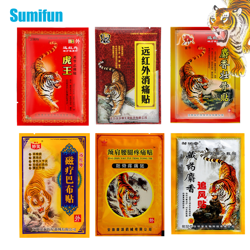 6 Different Types Tiger Balm Plasters Pain Relief Patch Back Muscle Joint Knee Arthritis Body Medicine Herbal Patch 8pcs/bag