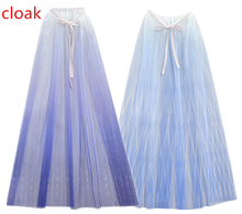 2020 New Cosplay Princess Aisha Cloak Net Gauze Cloak Older Long Cloak dress 2020 new bridal dress cloak tulle princess proof shawl party stage catwalk photographic portrait tulle cloak