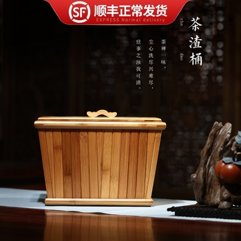 Bamboo tea residue bucket, waste bucket accessories, drain bucket, garbage can, household kungfu tea set accessories фото