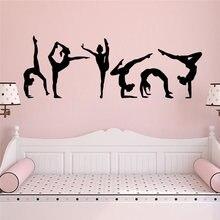 Модная одежда для девочек танцев стикеры домашний декор настенные