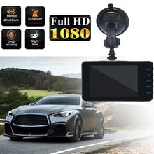 C S  Type Driving  Recorder LCD IPS  Dual  Lens Car Dash Cam FHD 1080P  Dashboard  Camera Driving DVR ward c s hints on driving
