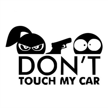 15X9CM DON'T TOUCH MY CAR Boy And Girl Funny Car Sticker Vinyl 3D Decals Black/White Exterior Accessories for BMW E60 E90 Buick image
