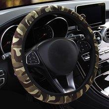 Funda de camuflaje para volante de coche, Protector transpirable, antideslizante, de dirección, color negro, apta para Interior de 36-38cm